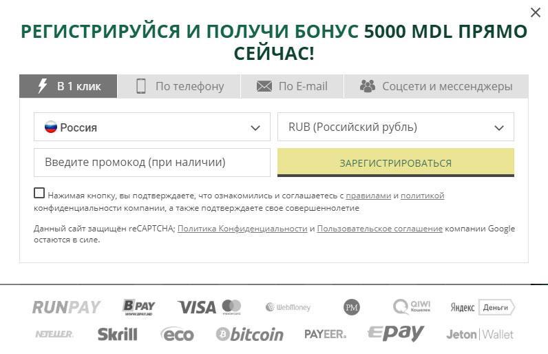 фонбет букмекерская контора лайф официальный сайт синий